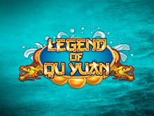 Ledgend of Qu Yuan